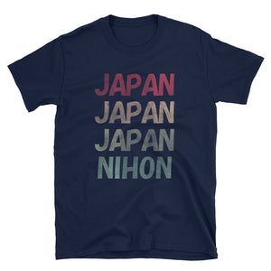 Love Japan and Nihon Japanese  Short-Sleeve Unisex T-Shirt