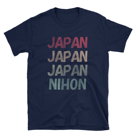 Love Japan and Nihon Japanese  Short-Sleeve Unisex T-Shirt - The Japan Shop