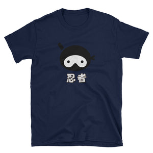 Manga Ninja Face with Japanese Kanji Long Sleeve Shirt Short-Sleeve Unisex T-Shirt - The Japan Shop