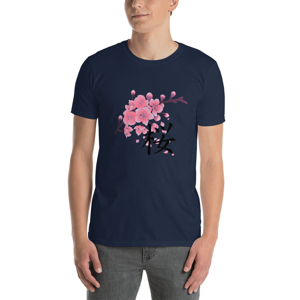 Sakura Cherry Blossoms with Japanese Kanji Shirt. Short-Sleeve Unisex T-Shirt - The Japan Shop
