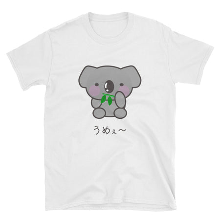 Umee~ Delicious with Kawaii Koala Bear Short-Sleeve Unisex T-Shirt - The Japan Shop