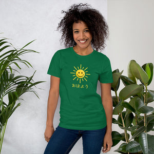Ohayou Good Morning in Japanese Greeting with a Smiling Sun Short-Sleeve Unisex T-Shirt