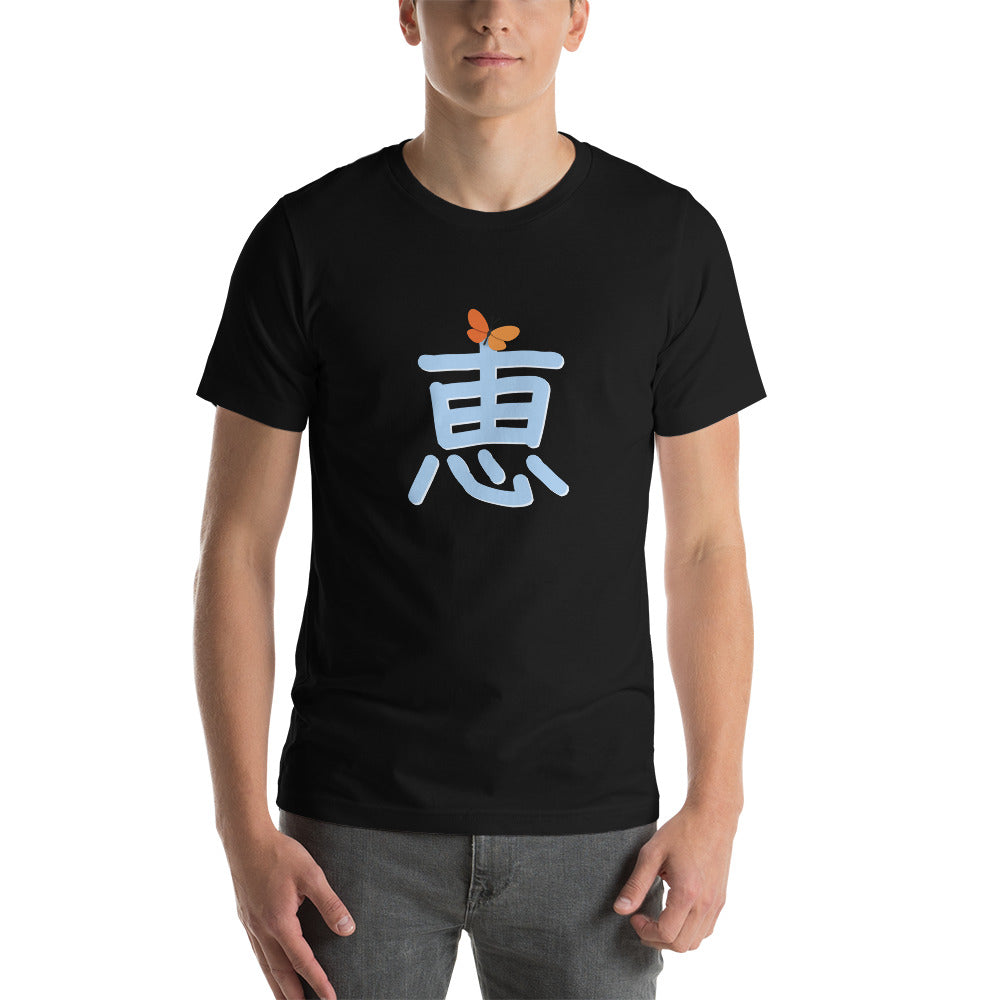 Megumi with Butterfly Short-Sleeve Unisex T-Shirt
