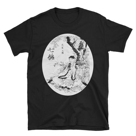 Portrait of Matsuo Basho Japanese Poet by Hokusai Shirt Short-Sleeve Unisex T-Shirt