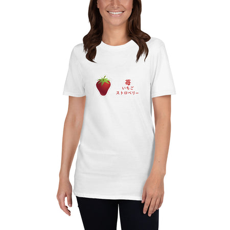 Strawberry in Japanese Ichigo with Fruit Design Short-Sleeve Unisex T-Shirt
