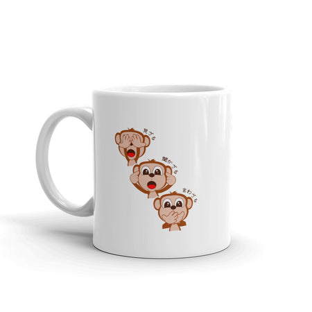三猿 Sanzaru The Three Wise Monkeys in Japanese Mug