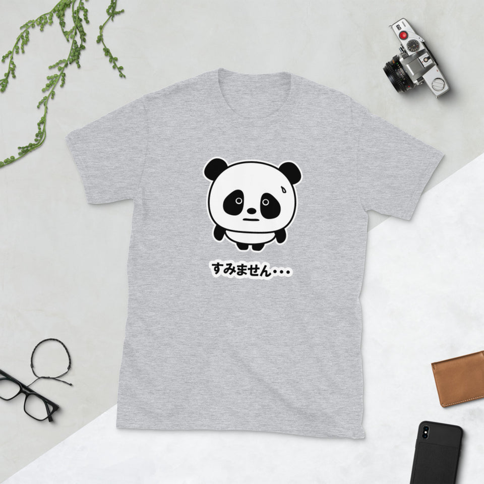 Sumimasen Excuse Me Panda in Japanese Short-Sleeve Unisex T-Shirt - The Japan Shop