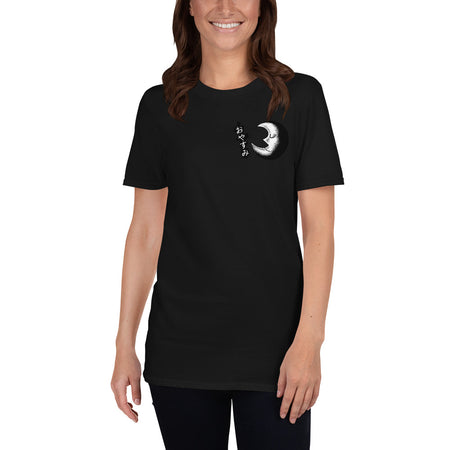 Oyasumi Good Night in Japanese with a Sleepy Half Moon Short-Sleeve Unisex T-Shirt - The Japan Shop