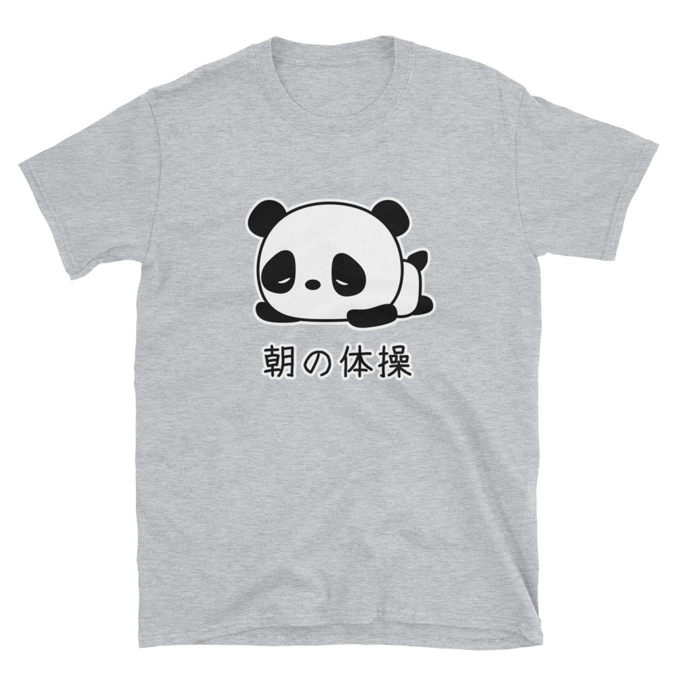 Morning Exercise Panda Asa no Taisou Short-Sleeve Unisex T-Shirt