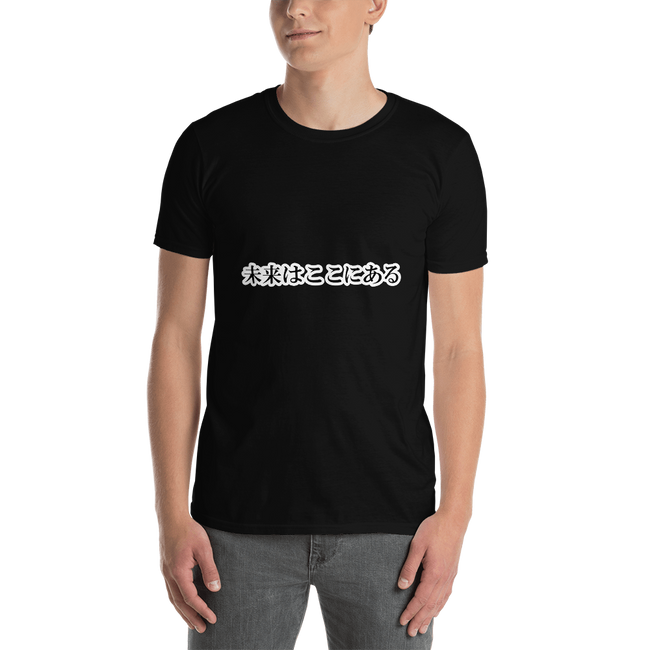The Future is Here in Japanese Short-Sleeve Unisex T-Shirt