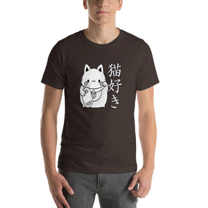 Cat Lover in Japanese Neko Zuki with Kanji and Maneki-neko. Short-Sleeve Unisex T-Shirt - The Japan Shop