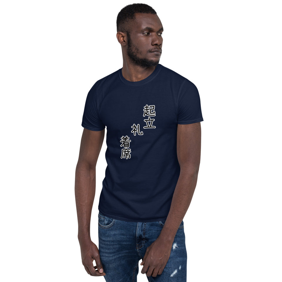 School Greetings Stand up! Bow! Take your Seat! Short-Sleeve Unisex T-Shirt - The Japan Shop