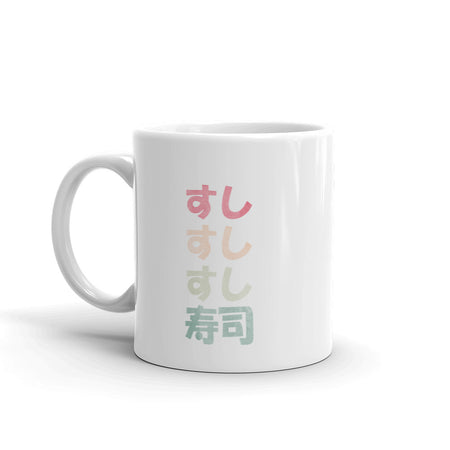 Grunge Sushi with Hiragana and Kanji Mug - The Japan Shop
