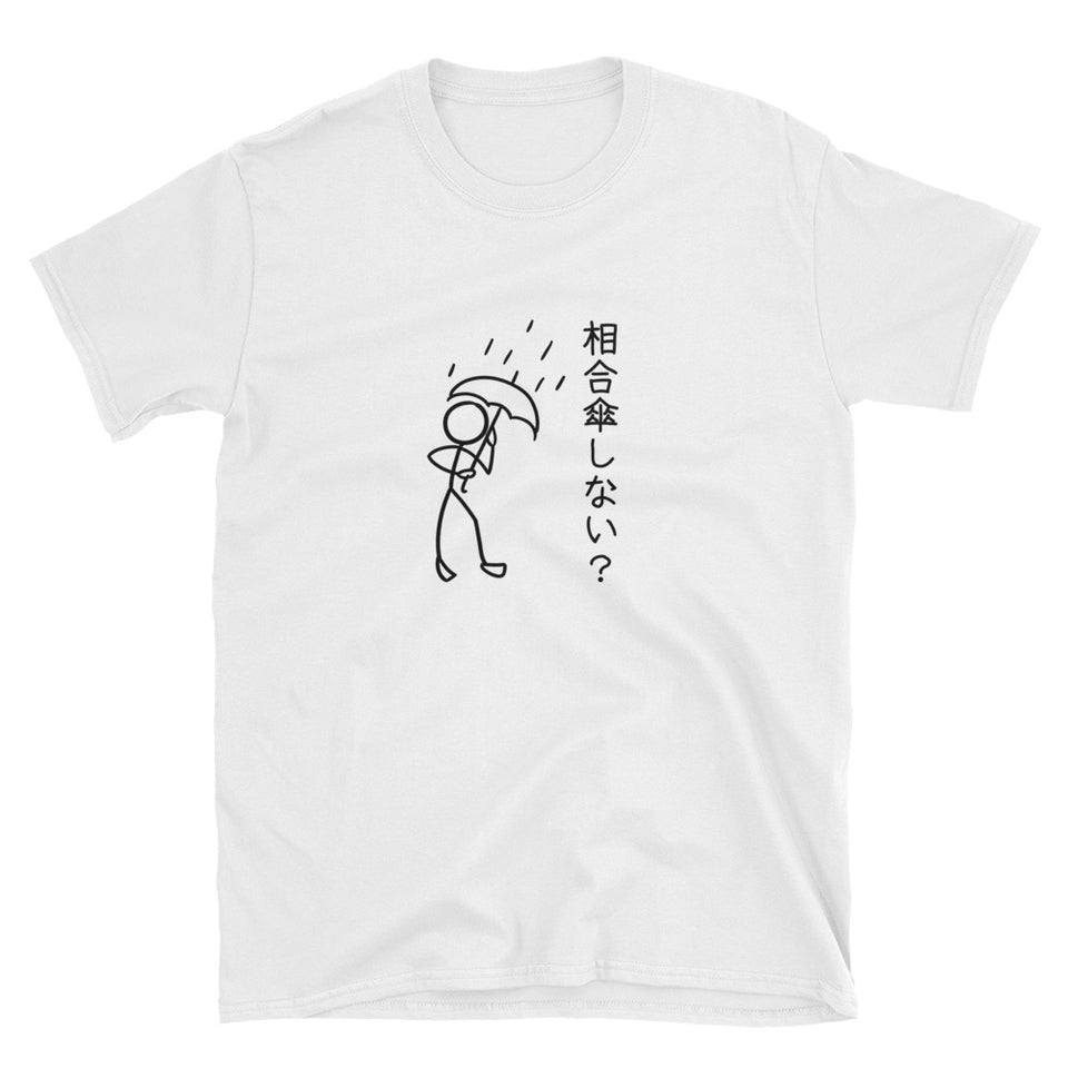 Aiaigasa How about Sharing an Umbrella in Japanese Short-Sleeve Unisex T-Shirt - The Japan Shop