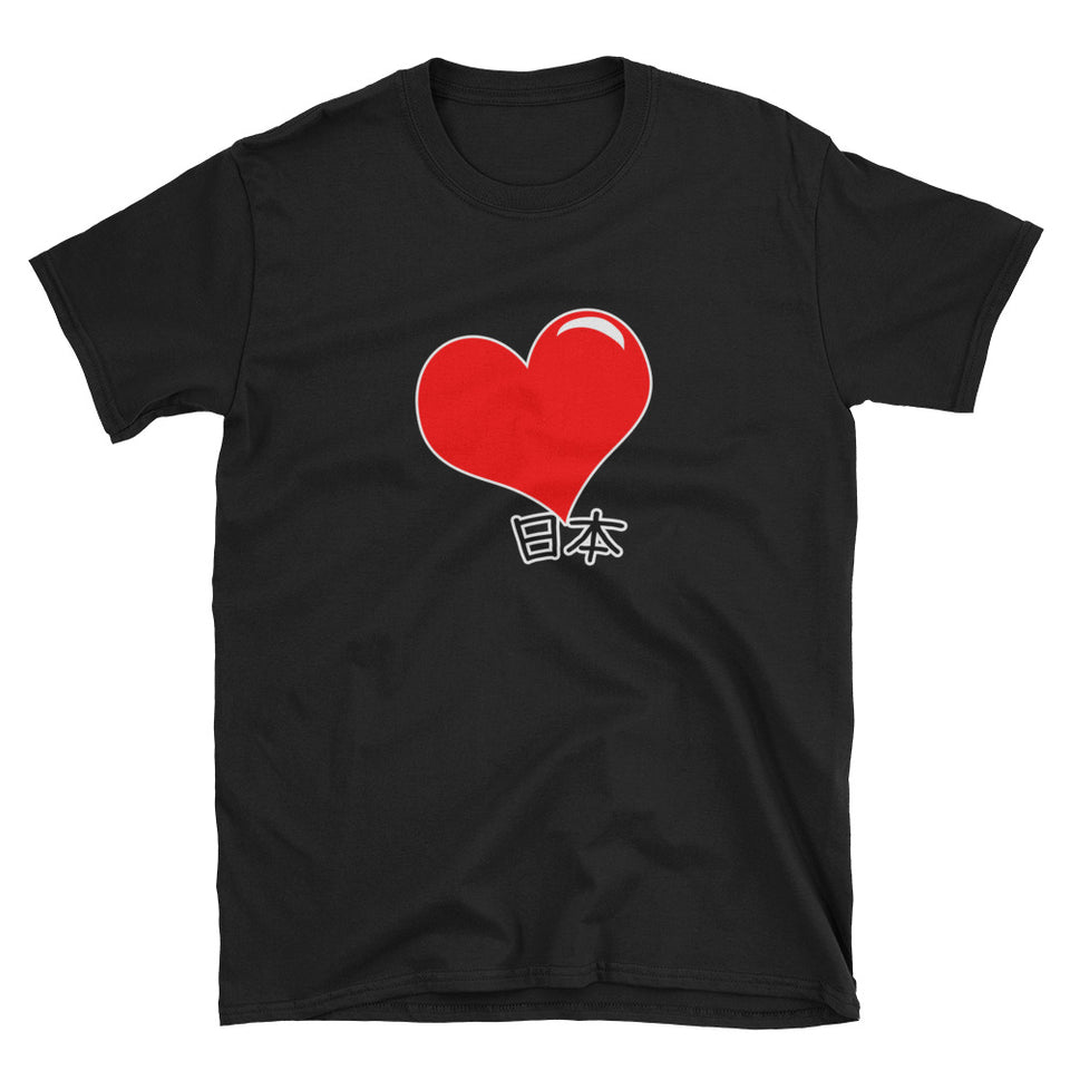 Love Japan Red Heart Short-Sleeve Unisex T-Shirt - The Japan Shop