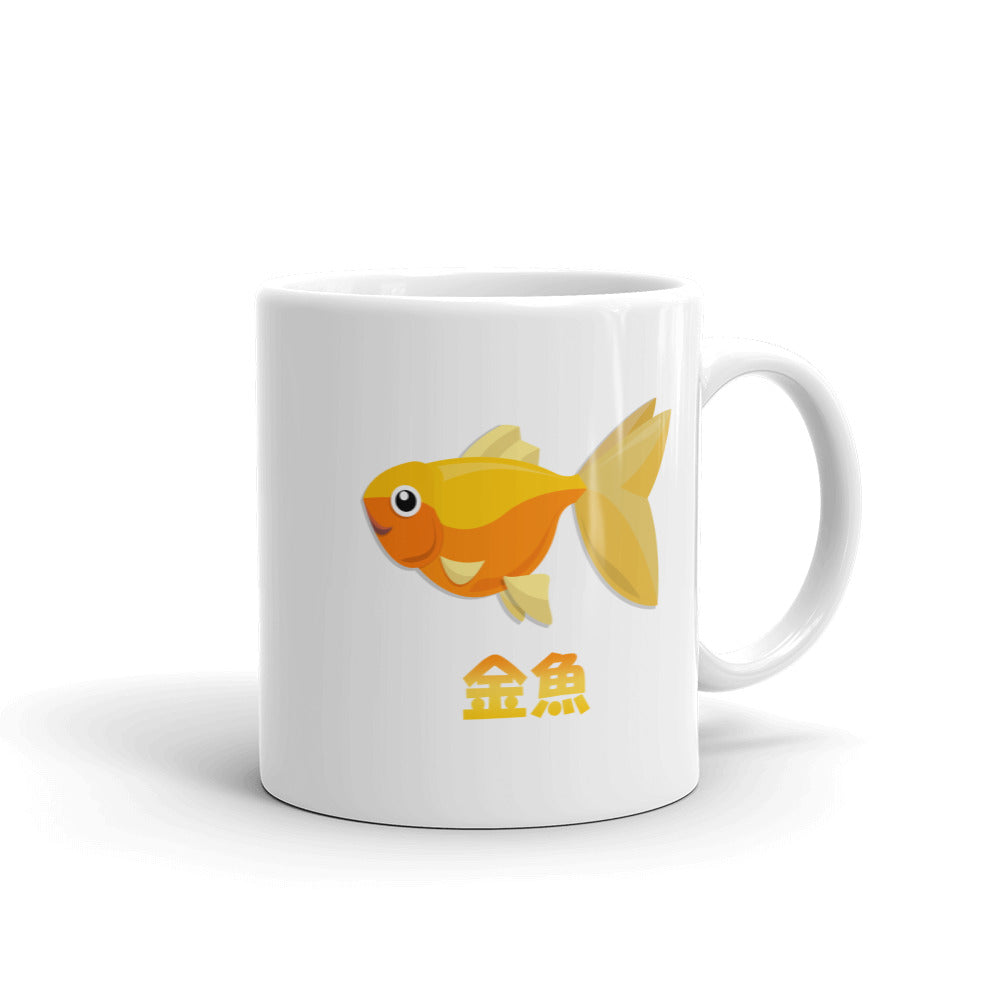 Kingyo Japanese Goldfish Mug - The Japan Shop