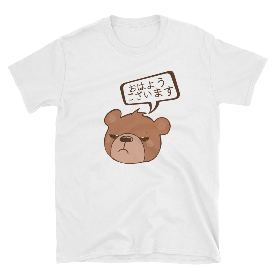 Ohayou Gozaimasu Kawaii Kuma Bear in Japanese Short-Sleeve Unisex T-Shirt - The Japan Shop