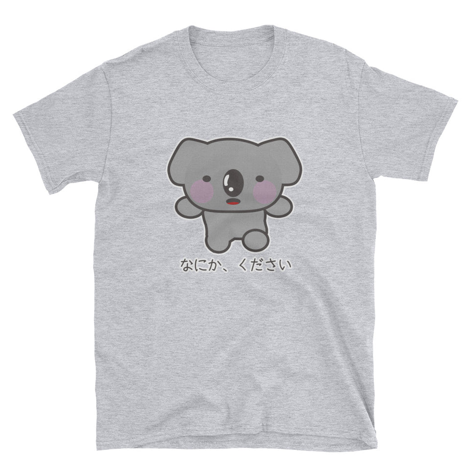 Nanika Kudasai Give me Something Cute Japanese Koala Bear Short-Sleeve Unisex T-Shirt - The Japan Shop