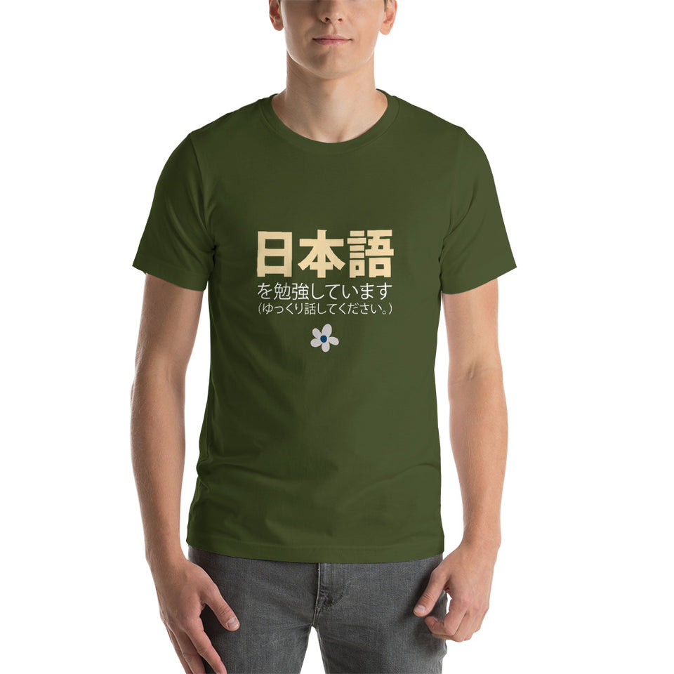 I'm Studying Japanese Please Speak Slowly Nihongo Shirt Short-Sleeve Unisex T-Shirt - The Japan Shop