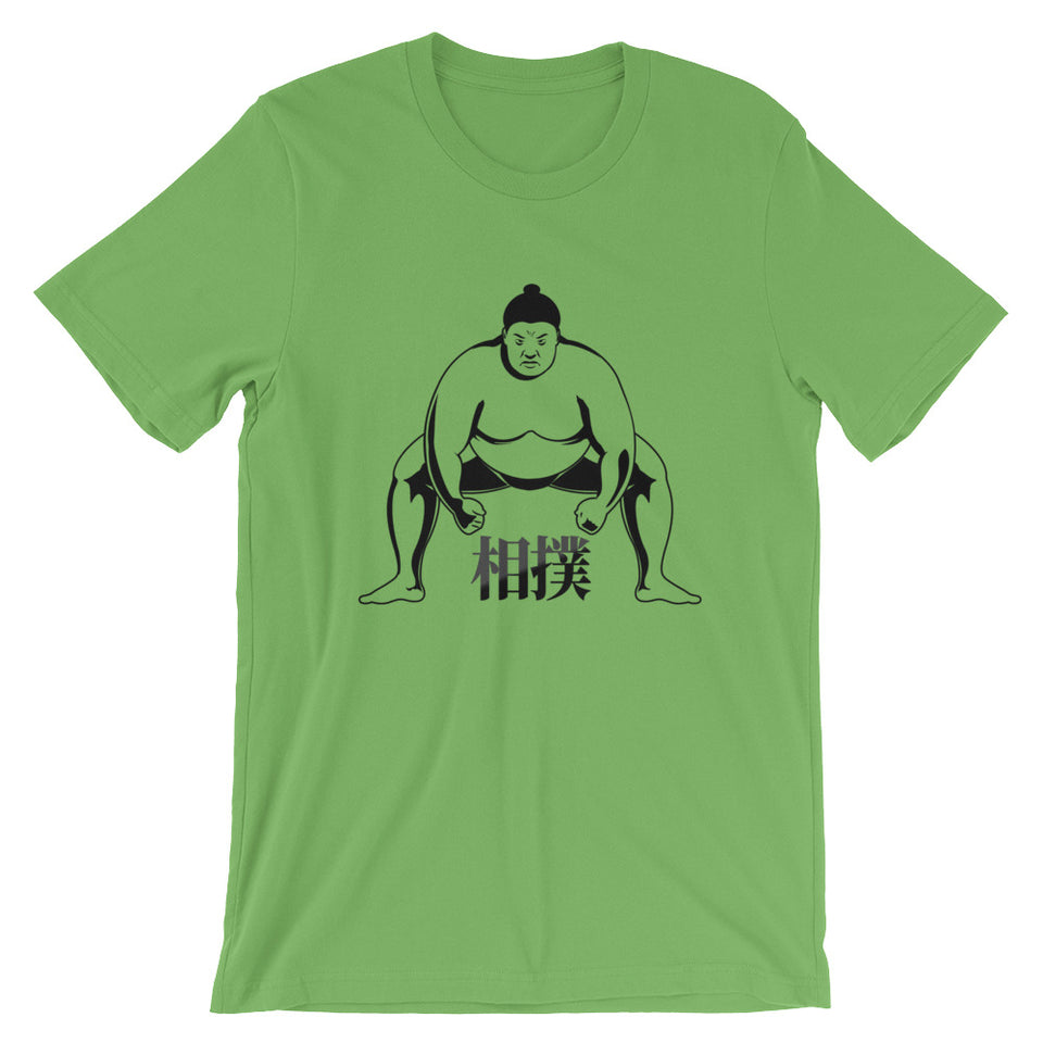 Sumo Wrestler with Japanese Kanji Short-Sleeve Unisex T-Shirt