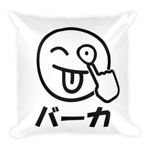 Baka Smiley Akkanbe- Face Japanese Anime Square Pillow - The Japan Shop