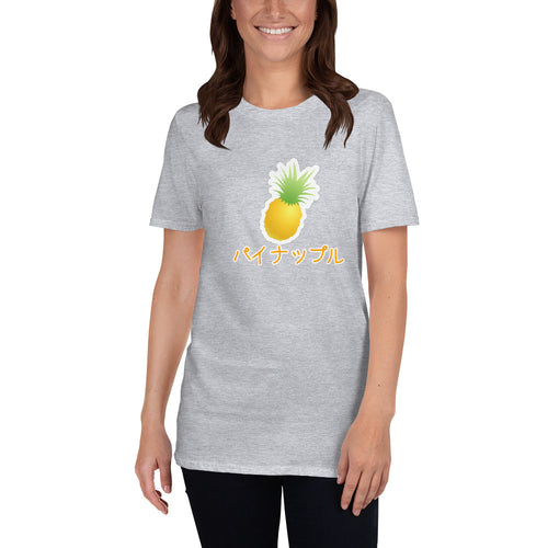 Kawaii Fruits in Japanese Pineapple パイナップル Short-Sleeve Unisex T-Shirt - The Japan Shop