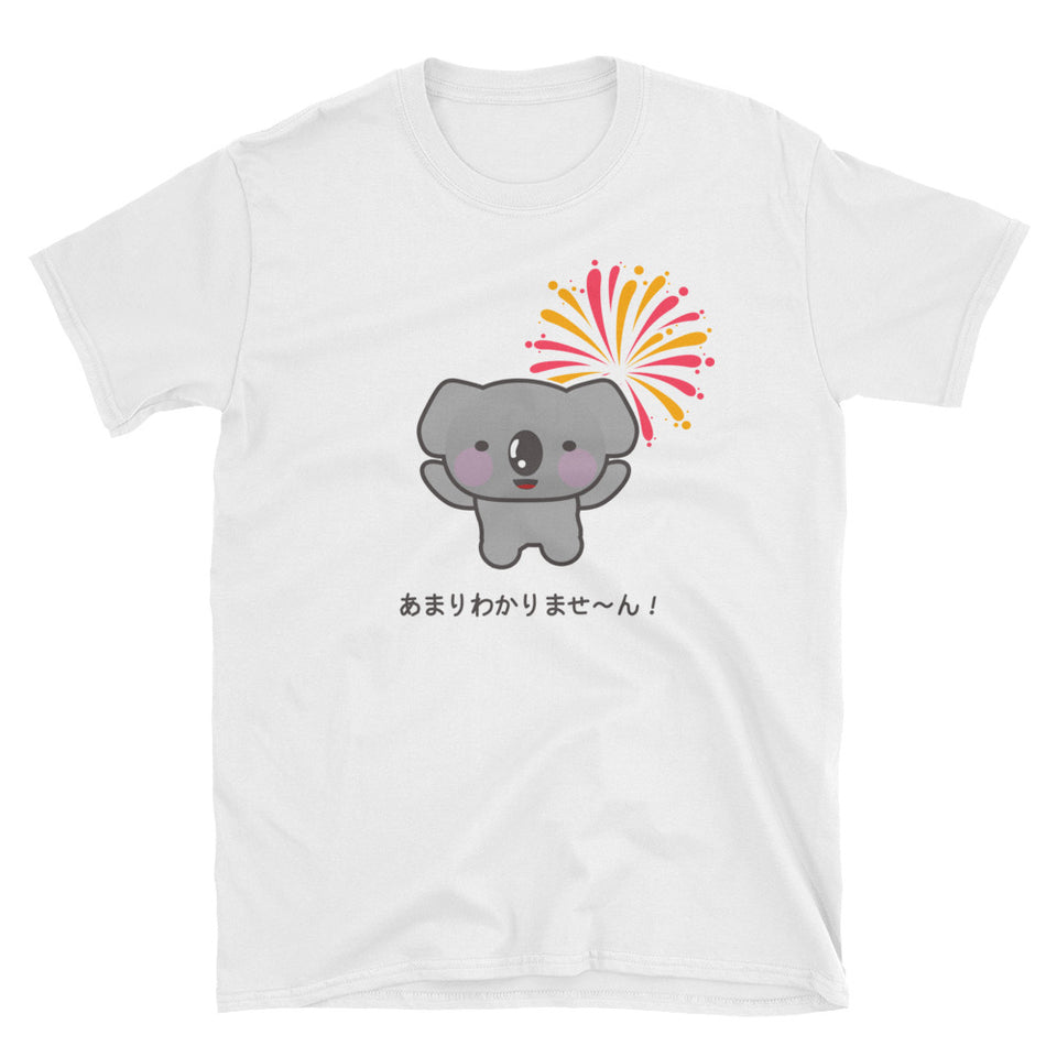Don't Really Understand Japanese Kawaii Anime Koala Short-Sleeve Unisex T-Shirt - The Japan Shop