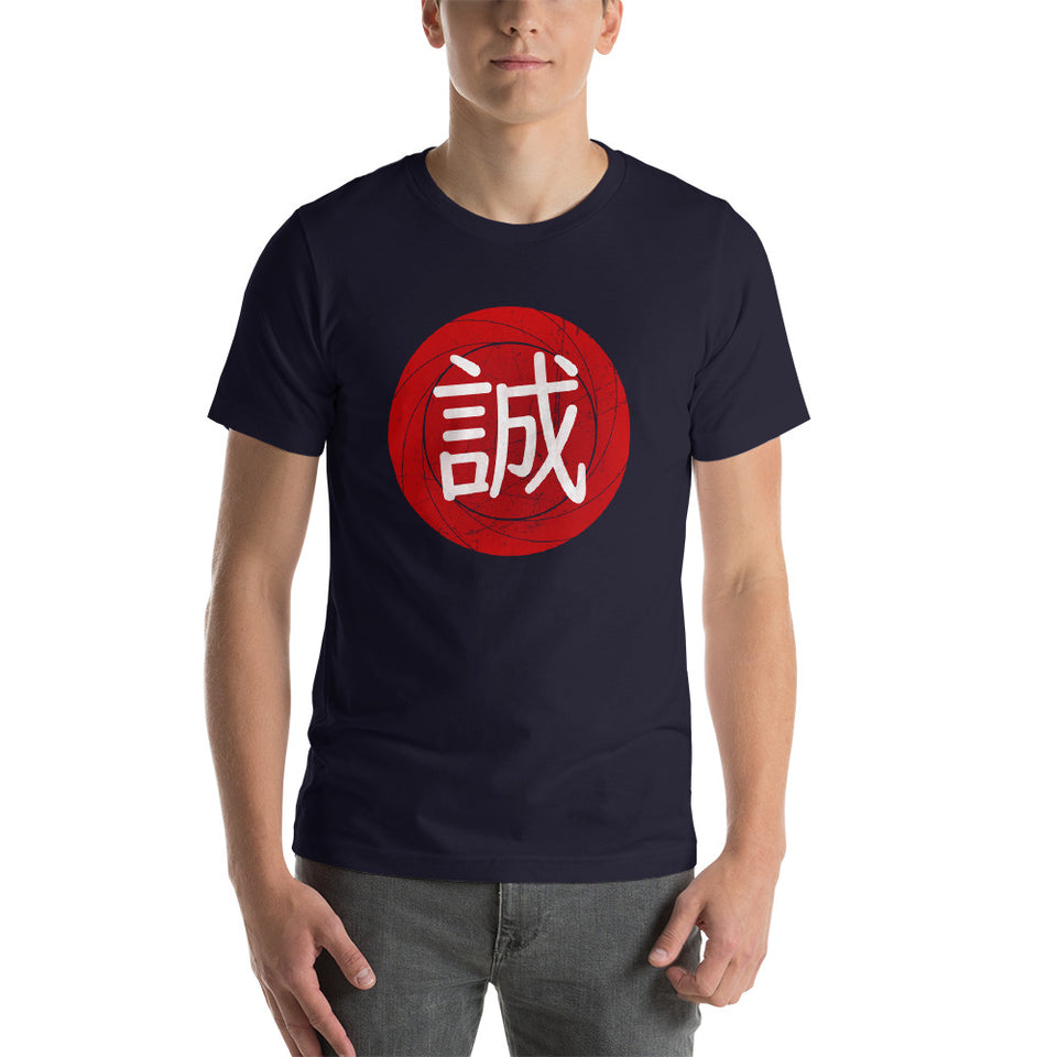 Japanese Kanji for Truth or Sincerity Tshirt Short-Sleeve Unisex T-Shirt - The Japan Shop