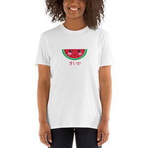 Kawaii Fruits in Japanese watermelon すいか Short-Sleeve Unisex T-Shirt