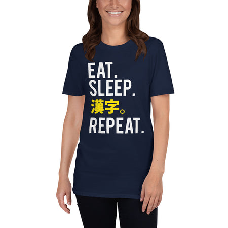 Eat Sleep Kanji Repeat Funny Japanese Learner Short-Sleeve Unisex T-Shirt - The Japan Shop