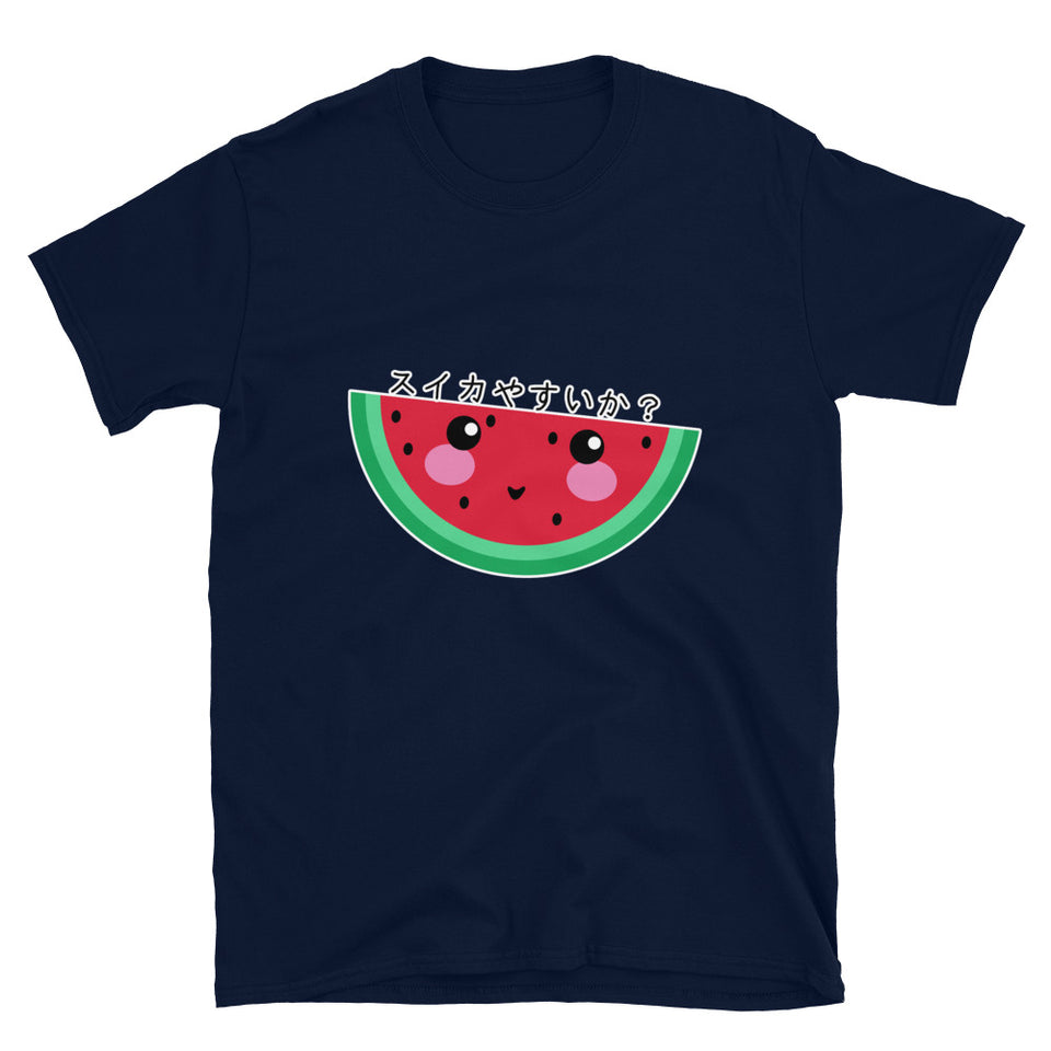 Oyaji Gyagu Japanese Dad Joke Suika Yasuika? Watermelon Short-Sleeve Unisex T-Shirt - The Japan Shop