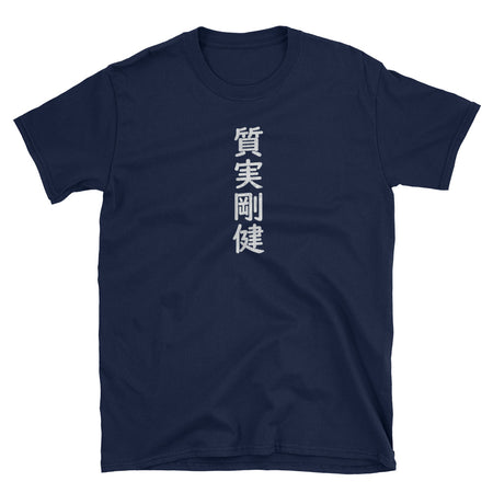 Unaffected and Sincere Funny Kanji Yojijukugo Short-Sleeve Unisex T-Shirt