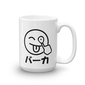 Baka Smiley Akkanbe- Face Japanese Anime Mug - The Japan Shop