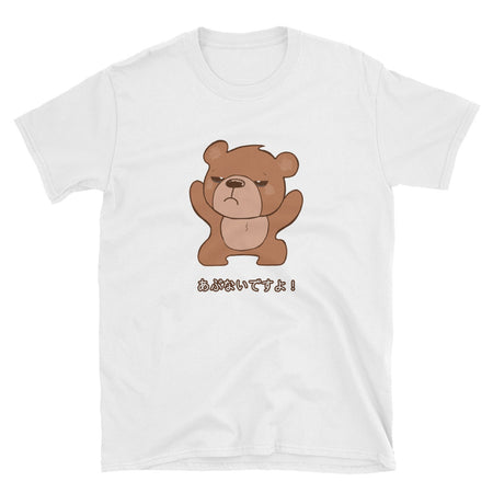 Kawaii Kuma Warning Everyone Abunai Desu Yo! It's Dangerous Short-Sleeve Unisex T-Shirt - The Japan Shop