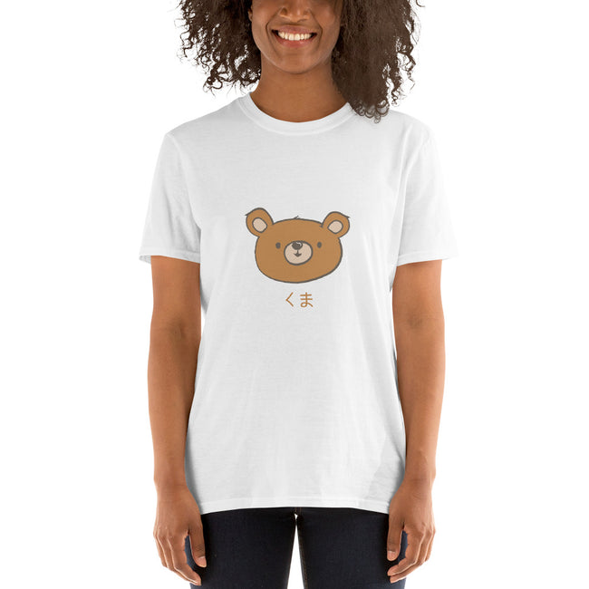 Kuma Cute Manga Style Bear in Japanese Short-Sleeve Unisex T-Shirt
