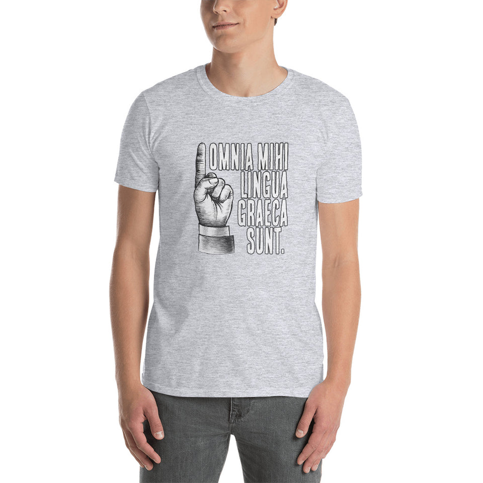 It's all Greek to Me in Latin Funny Saying Short-Sleeve Unisex T-Shirt - The Japan Shop