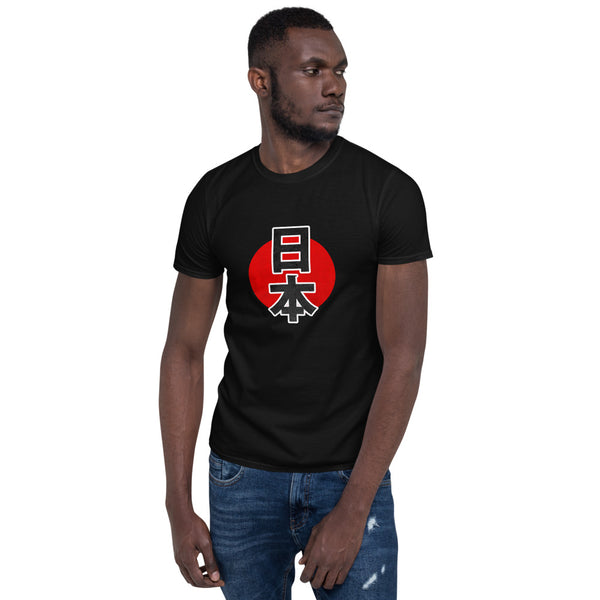 Rising Sun Love Japan in Japanese Kanji Design Short-Sleeve Unisex T-Shirt - The Japan Shop