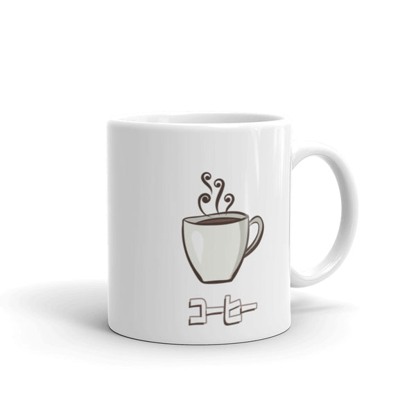 Japanese Word for Coffee Morning Brew Mug