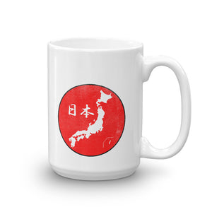 Love Nihon Japanese Map Island Mug - The Japan Shop