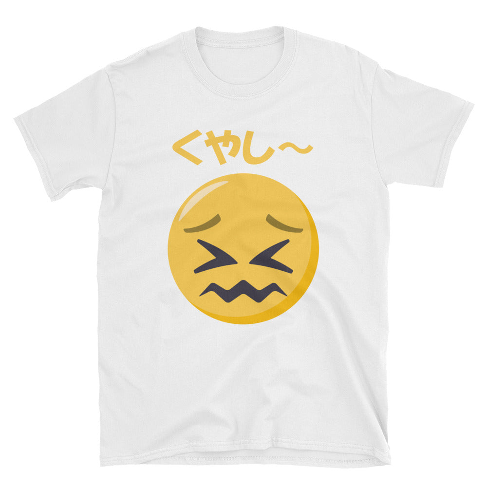 Kuyashii~ Frustrating in Japanese Emoji Smiley Face Short-Sleeve Unisex T-Shirt - The Japan Shop