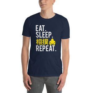 Eat Sleep Sumo Repeat  Short-Sleeve Unisex T-Shirt - The Japan Shop