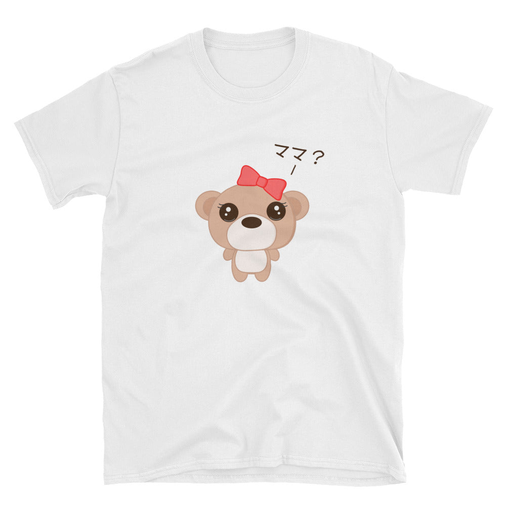Mama? With Kawaii Girl Bear with a Bow Short-Sleeve Unisex T-Shirt - The Japan Shop
