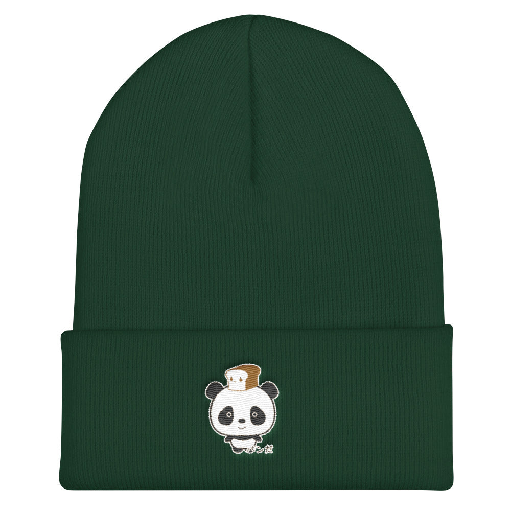 Cute and Kawaii Panda with Bread Pan Da! in Japanese Cuffed Beanie - The Japan Shop