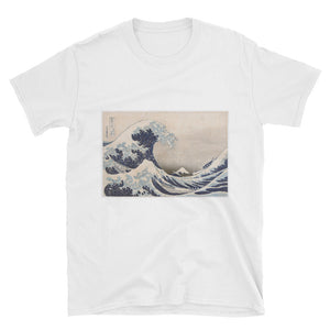 Great Wave off Kanagawa Japan with Mt. Fuji by Hokusai Short-Sleeve Unisex T-Shirt