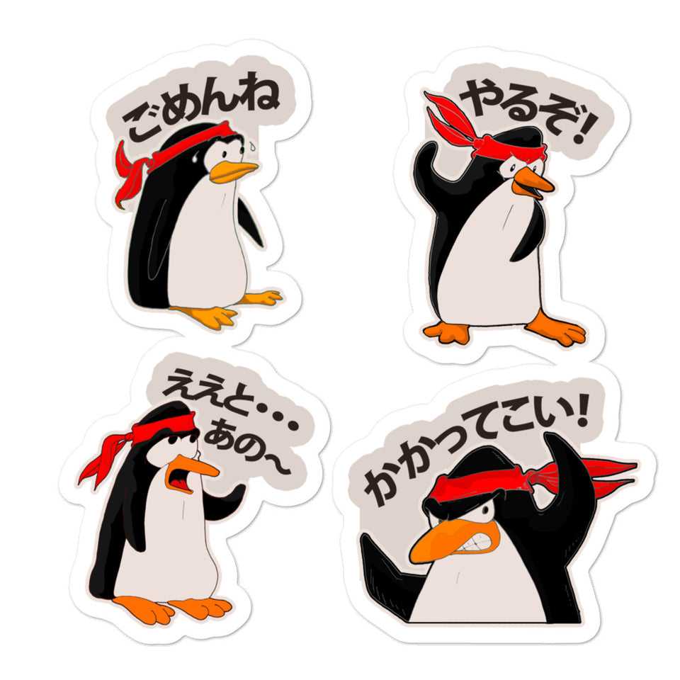 Ninja Penguin Bubble-free stickers - The Japan Shop