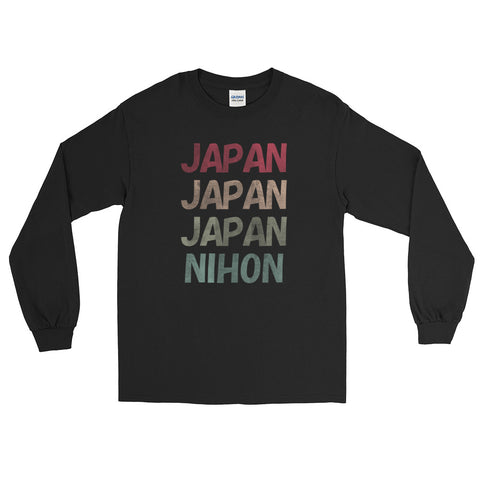 Love Japan and Nihon Japanese Long Sleeve T-Shirt