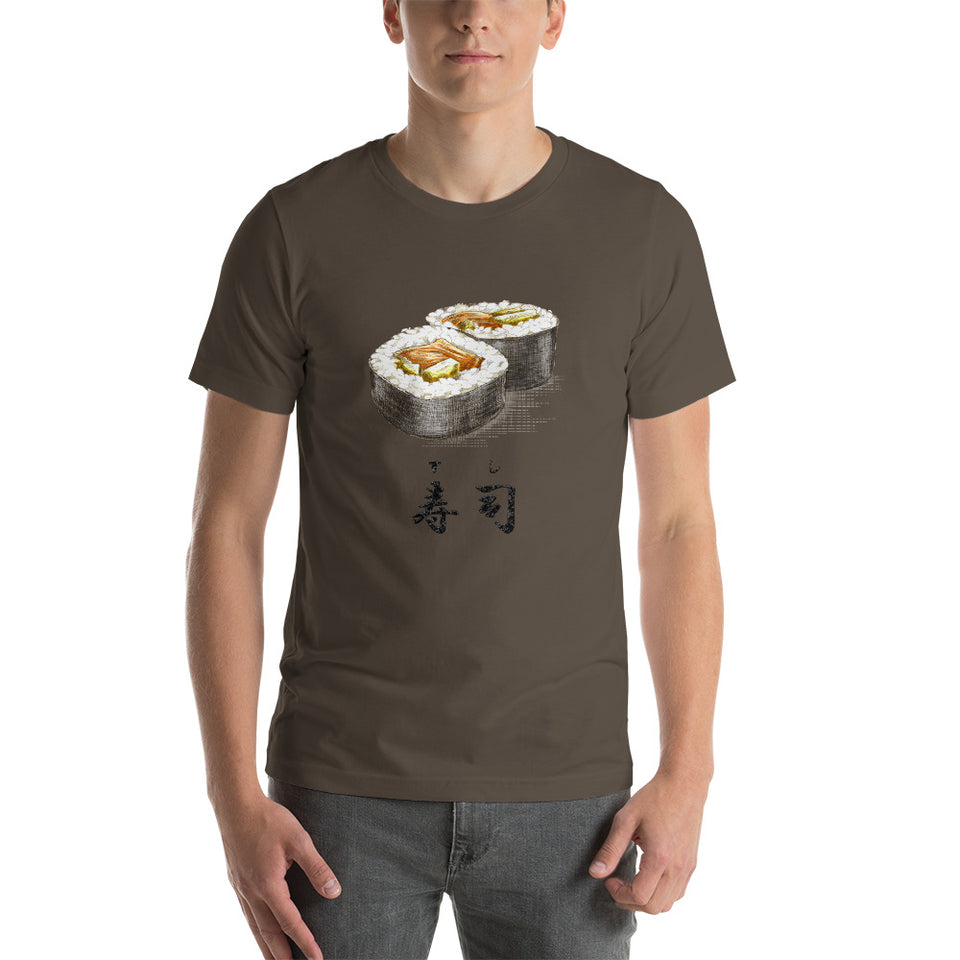 Sushi Roll with the Japanese Kanji for Sushi T-Shirt. Short-Sleeve Unisex T-Shirt - The Japan Shop