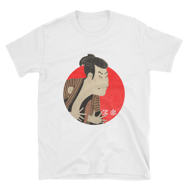 Premium Sharaku Ukiyo-e Japanese Kabuki Shirt Short-Sleeve Unisex T-Shirt - The Japan Shop
