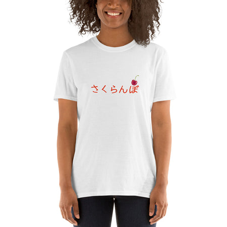 Kawaii Japanese Fruits Cherry sakuranbo Short-Sleeve Unisex T-Shirt - The Japan Shop