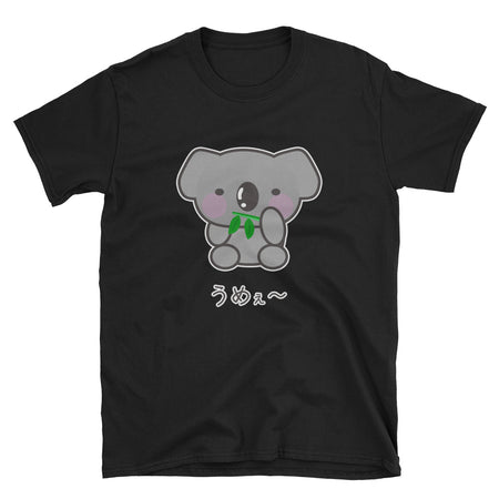 Umee~ Delicious with Kawaii Koala Bear Short-Sleeve Unisex T-Shirt